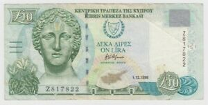 Cyprus 10 Pounds dated 1998 rare 'Z' Replacement note P62br aVF