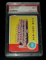 1963 Topps #473 Mets First Team Card TOUGH Centered PSA 7 NM Resubmit for an 8?