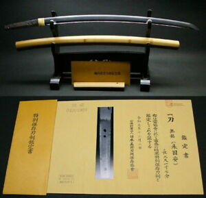 [SA] Japanese Samurai Sword: NBTHK Tokubetsu Hozon Rai Kuniyasu Katana w Bohi