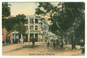 Hong Kong Queen's Road East H32 Daibutsu Store Street c.1913 China Hand Tint