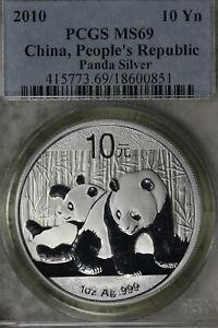 2010 China Panda 10 Yuan - PCGS MS69!