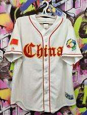 World Baseball Classic 2006 China Team Shirt Jersey Majestic Rare Mens Size XL