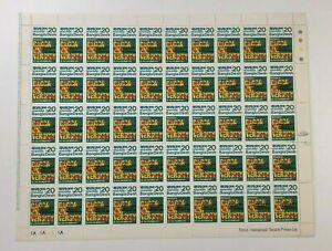 Bangladesh 1971 SC# 10 Postage Revenue 20p - Full Sheet with Overprint - MNH
