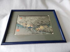 """Andro Hiroshige-#45 from """"53 Stations of the Tokaido Road"""""""