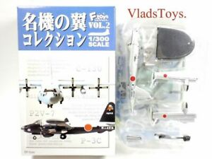 F-toys 1:300 Famous Wing Collection Vol 2 Japanese P2V-7 Lockheed Neptune (2S)