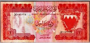 BAHRAIN 1 DINAR P8 1973 Replacement *Z* BOAT  GULF ARAB GCC CURRENCY MONEY NOTE