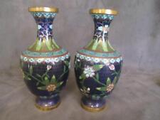 """A2 Vintage Cloisonne Cobalt & Turquoise Bue Floral Pair 9"""" Vases"""