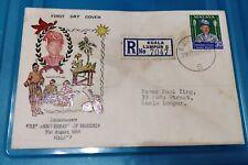 1958 Private Cover FDC 1st Anniversary Merdeka Malaysia Malaya 1v Agong Stamp