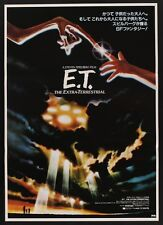 E.T. The Extra Terrestrial Japanese B2 movie poster Steven Spielberg 1982 Nm