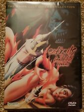 ENTRAILS OF A BEAUTIFUL WOMAN DVD ASIAN CULT CINEMA SYNAPSE FILMS BRAND NEW