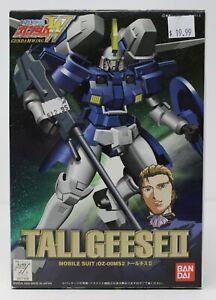 Gundam Wing 1/144 WF-13 NG Tallgeese II OZ-00MS2 Model Kit Pieces Still Sealed