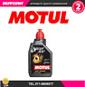 105777 Olio cambio Motul Gear 300 75W90 100% Synthetic (MARCA-MOTUL)