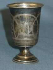 Antique Russian Silver Kiddush Cup 43.9 g  Judaica