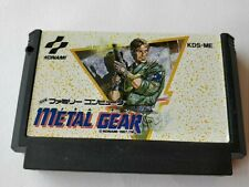 METAL GEAR Nintendo Famicom FC NES Cartridge only tested -b313-