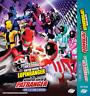 DVD Kaitou Sentai Lupinranger VS Keisatsu Sentai Patranger Vol.1-51 End + Movie