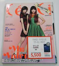 CECI Magazine Another Choice [KOREA FEB 2013] Super Junior DONGHAE, INFINITE..