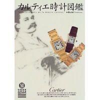 Cartier Watch Japanese Catalog Book