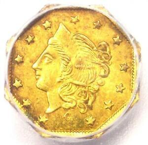1870 Liberty California Gold Dollar Coin G$1 BG-1107 R5 - ICG MS62 - $2100 Value