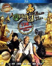 "Xu Zheng ""Lost In Thailand"" Huang Bo 2012 Comedy All Region Blu-Ray"