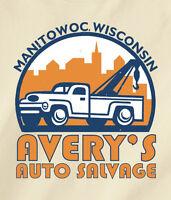 AVERY'S AUTO SALVAGE  T-Shirt    #makingamurderer making a murderer steven avery