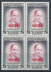 Honduras 1956 Sc# CO70 Airmail official Pres Julio Lozano Diaz block 4 MNH