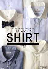 MENS Shirt Book from Casual to Dressy - Japanese Craft Book SP7