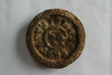 Antique old Indian Measurement Iron Scale 1 seer Agra collectible piece