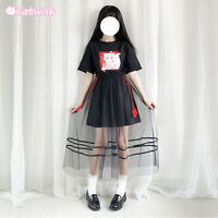 Japanese Sweet Lolita Fresh Cute Fox Print T-shirt + Mesh Skirt Two-Piece Set