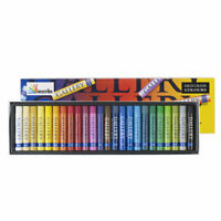 Inscribe Gallery Art Oil Pastels Box Set of 24 Assorted Colours