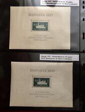 Danzig 1937 Stamps Souvenir Sheets - Blocks Various See description