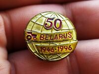 Vintage pinback pin badge 50th anniversary of the Minsk Tractor Plant,MTZ,USSR