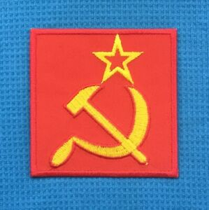 COMMUNIST RUSSIAN HAMMER AND SICKLE SOVIET RUSSIA FLAG USSR IRON SEW ON PATCH