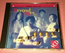 HK BEYOND: 摇摆音乐精神 VCD ( 1996 / HONG KONG )   VCD