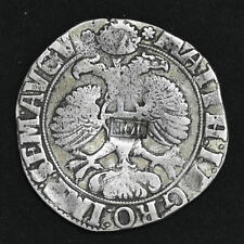 1693 Netherlands, Holland, Florijn, HOL C/M on 1685 Kampen 28 Stuivers, KM69.11