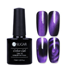 7.5ml UR SUGAR UV Gel Nail Polish Magnetic Gel Soak Off Luxurious Jade Purple