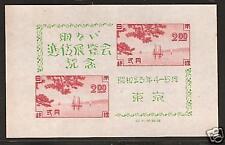 JAPAN # 409 Mint COMMUNICATIONS EXHIBITION TOKYO  (2)