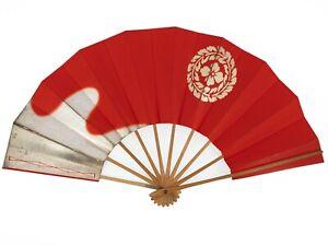 Vintage Japanese Geisha Odori 'Maiogi' FoldingDanceFan Fujima Kamon: May20-F