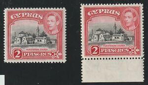 Cyprus 1942-44 #147B & 147Bc Peristerona Church - MLH