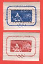 [ZZA-170]  Romania : 1960  -  Olimpiadi di Roma  2 ms   **   MNH