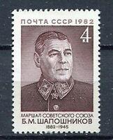 30359) Russia 1982 MNH Shaposhnikov 1v. Scott #5078