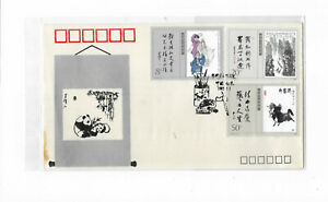 China 1989 T141 Stamps 1 set on FDC