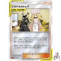 Pokemon Card Japanese - Cynthia & Caitlin 088/S-P Gold Gym Stamp - PROMO