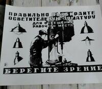 Warning poster.Safety propaganda.Vintage Russian photo print.Wall Decor.1980s