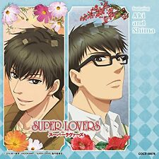 SUPER LOVERS MUSIC ALBUM FEATURING AKI AND SHIMA-JAPAN CD G29