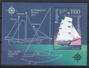 Bulgaria 2011 Ships MNH Block