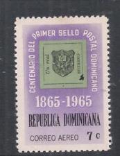 Dominican Republic SC C142 Black Printing Error On Green Stamp MNH (2dna)