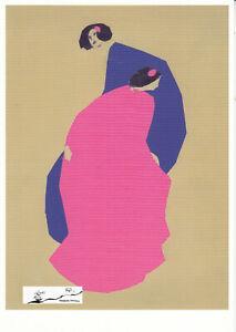 Postkarte: Emil Pirchan - Plakatentwurf