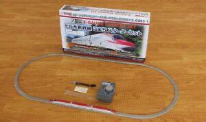 Rokuhan G005-1 JR Series E6 Shinkansen 'Komachi' Starter Set (Z Scale)
