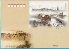 China 2013-16M Dragon and Tiger Mountain 龙虎山 S/S on FDC A