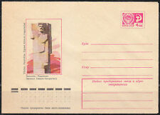 Russia 1974 mint cover Lithuania communist Angarietis monument Vilnius #9681